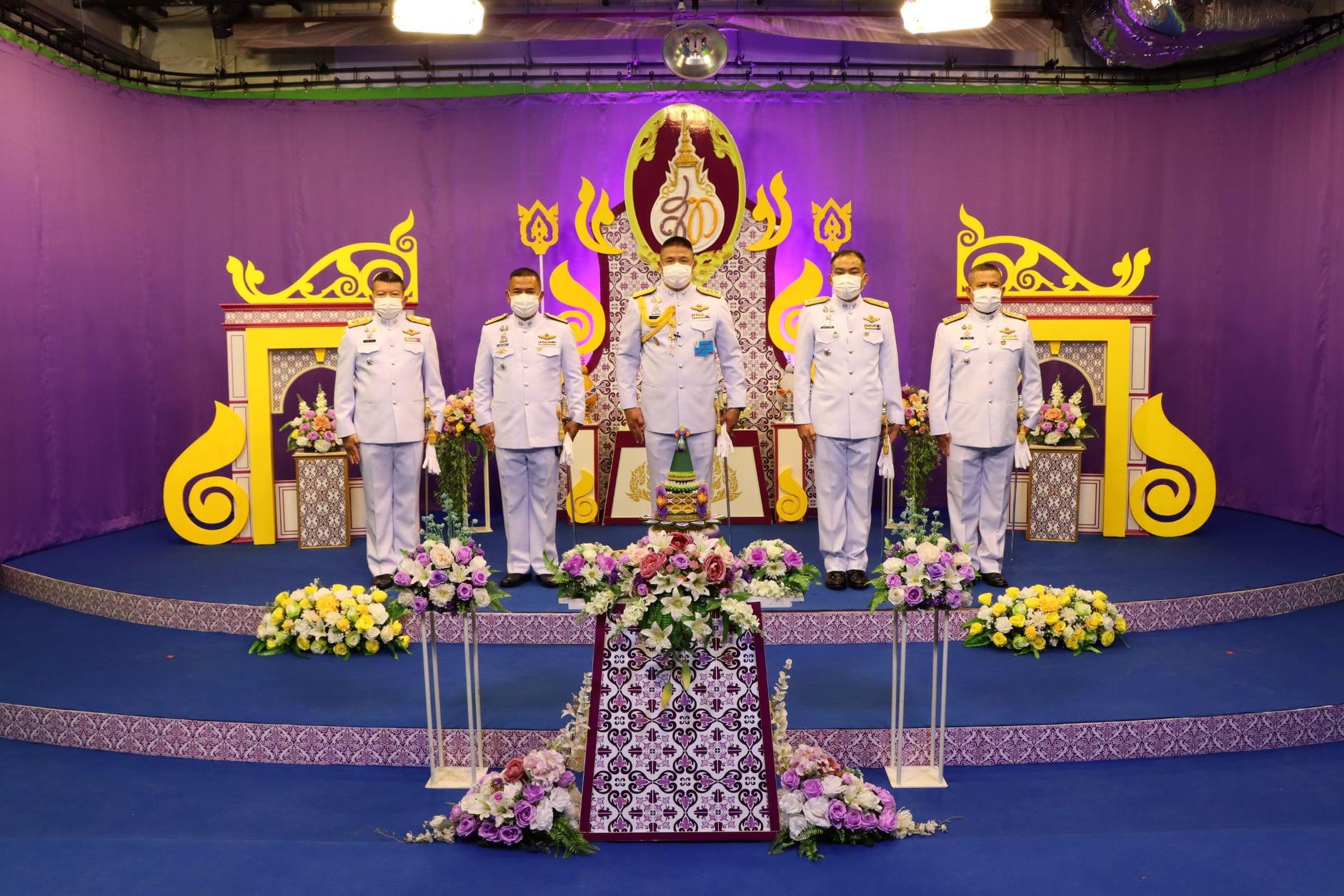 พล.ต.ท.รณศิลป์ ภู่สาระ ผบช.ภ.9 ร่วมบันทึกเทปถวายพระพรชัยมงคล สมเด็จพระนางเจ้าสุทิดาฯ