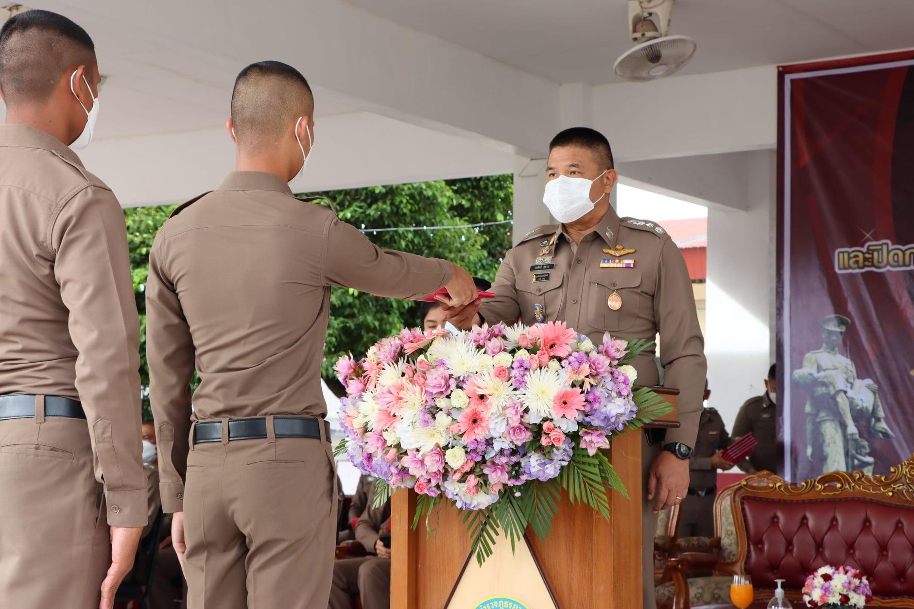 พล.ต.ท.รณศิลป์ ภู่สาระ ผบช.ภ.9  เป็นประธานในพิธีมอบประกาศนียบัตร และปิดการฝึกอบรม หลักสูตรนักเรียนนายสิบตำรวจ