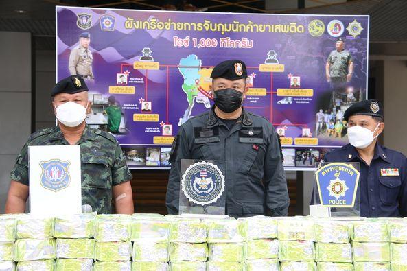 พล.ต.ท.รณศิลป์ ภู่สาระ ผบช.ภ.9 แถลงข่าวการจับกุม ยึดทรัพย์ เครือข่ายยาเสพติดรายสำคัญ